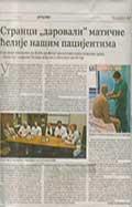 Stranci darovali matične ćelije